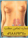 abdomino4