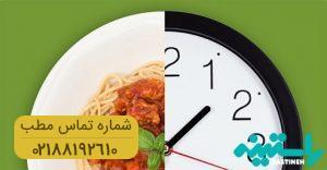 حقیقت رابطه زمان مصرف کربوهیدرات ها و کاهش وزن