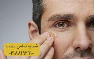 با این مواد غذایی، خشکی پوست را درمان کنید