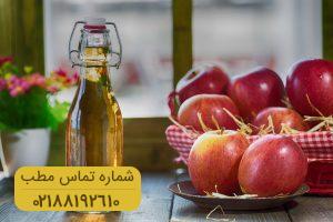 سرکه سیب در زیبایی چه کاربردهای دارد؟