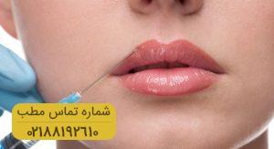 مصرف ژل های زیبایی و بروز این اختلالات خطرناک