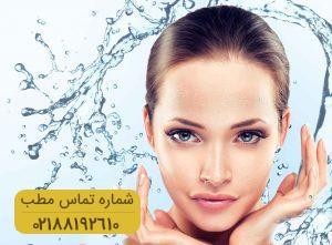 راهکارهای موثر برای حفظ سلامتی پوست