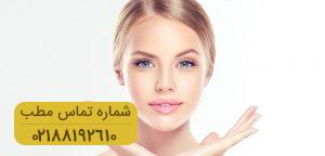 ۵ روش برای بدست آوردن پوست سالم