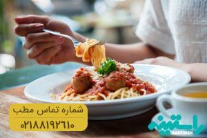 آهسته تر غذا خوردن واقعا سبب کاهش وزن می شود!