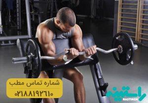 اسفناج چگونه می تواند تناسب اندام و قدرت عضلانی شما را افزایش دهد؟!