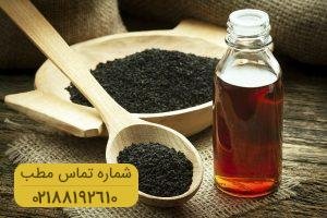 کاهش وزن با مصرف روغن سیاه دانه