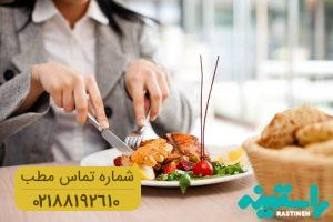 ۳ غذای رستورانی که به شما آسیب میرساند!