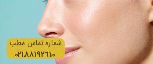 ۵ ویتامین مفید برای سلامت پوست