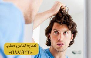 راهکارهایی برای رفع آسیب آلودگی هوا بر موهای سر