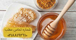 تاثیر جوشیدن عسل بر خاصیت آن