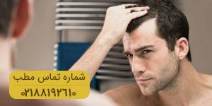 به این ۱۰ دلیل مو هایتان می ریزد! مراقب باشید