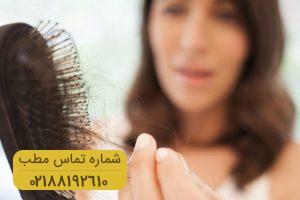 راهکارهای درمانی برای رفع ریزش مو