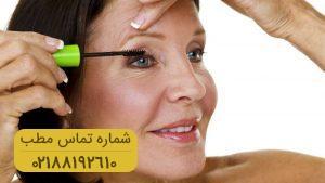 نکته های آرایش و زیبایی برای زنان مسن تر (۱)