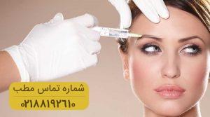 هر آنچه باید در مورد تزریق ژل بدانید